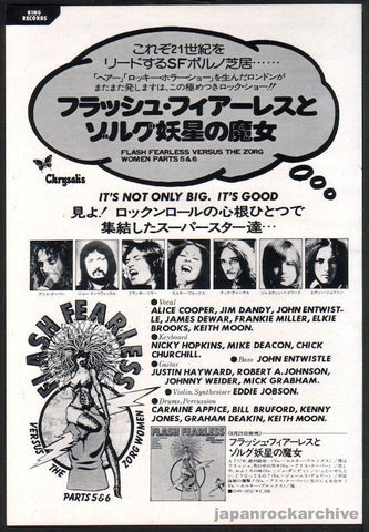 Alice Cooper 1975/09 Flash Fearless Versus The Zorg Women Japan album promo ad