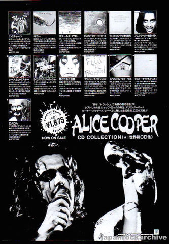 Alice Cooper 1990/08 CD album releases Japan promo ad