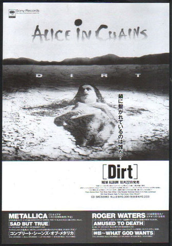 Alice In Chains 1992/11 Dirt Japan album promo ad
