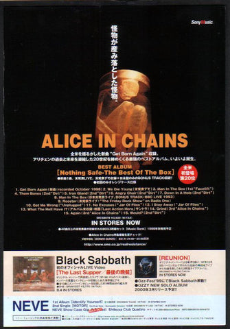 Alice In Chains 1999/09 Nothing Safe The Best of The Box Japan album promo ad
