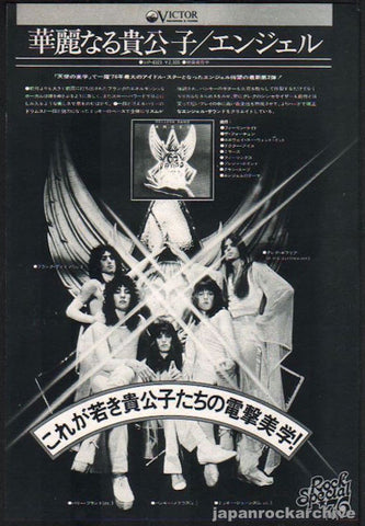 Angel 1976/07 Helluva Band Japan album ad
