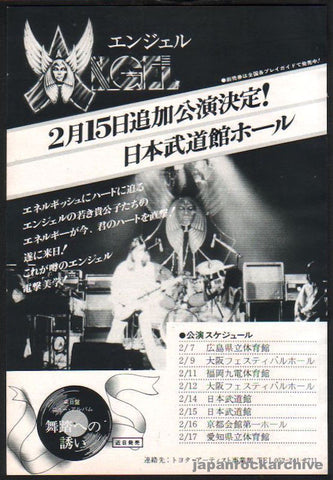 Angel 1977/02 Japan tour promo ad