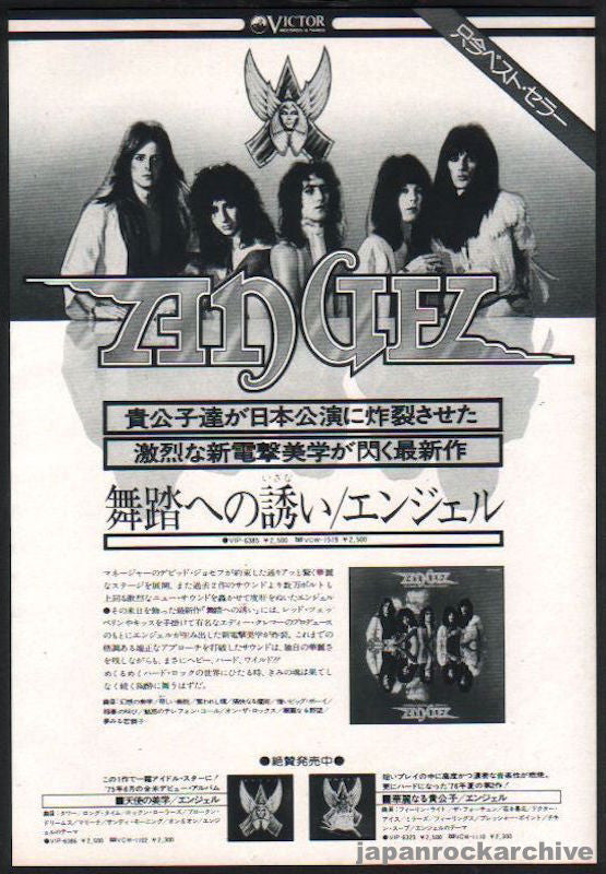 Angel 1977/03 On Earth As It Is In Heaven Japan album ad