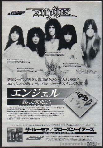 Angel 1979/05 Sinful Japan album promo ad