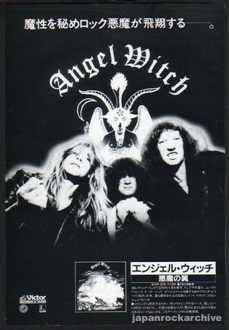 Angel Witch 1981/03 S/T Japan album promo ad