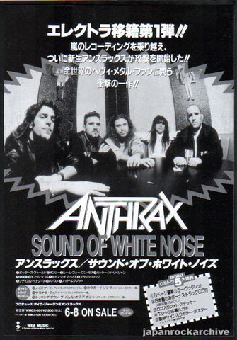 Anthrax 1993/06 Sound of White Noise Japan album promo ad