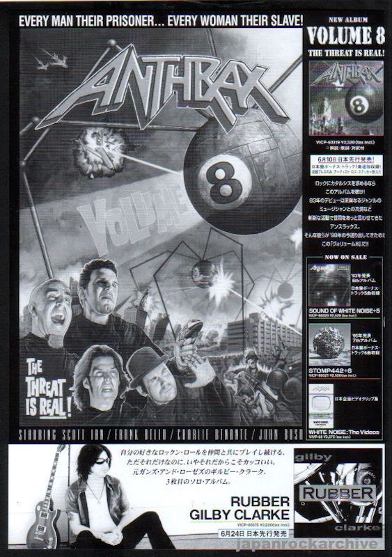 Anthrax 1998/07 Volume 8 The Threat Is Real Japan album promo ad