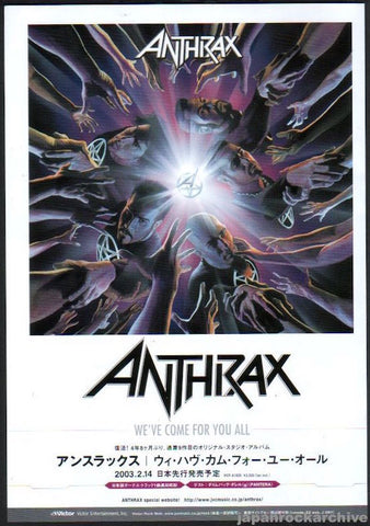 Anthrax 2003/03 We've Come For You All Japan album promo ad