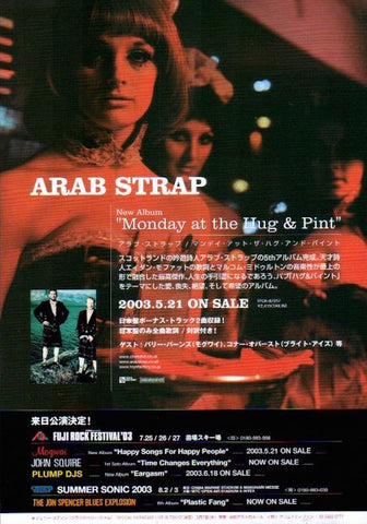 Arab Strap 2003/06 Monday at the Hug & Pint Japan album promo ad