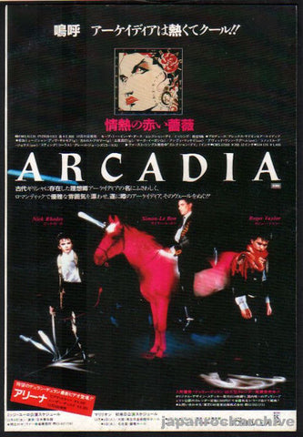 Arcadia 1986/01 So Red The Rose Japan album promo ad