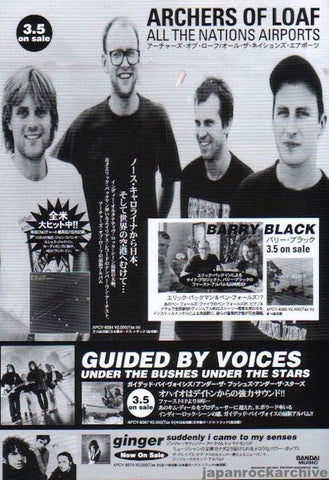 Archers Of Loaf 1997/04 All The Nations Airports Japan album promo ad