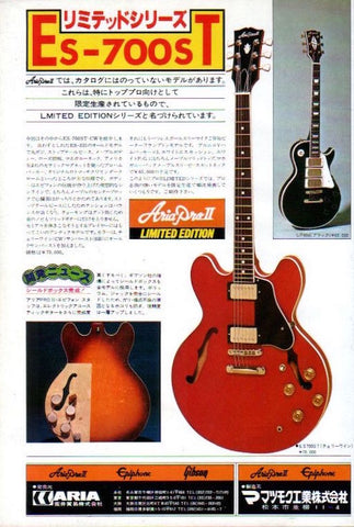 Aria Pro II 1977/01 ES-700ST electric guitar Japan promo ad
