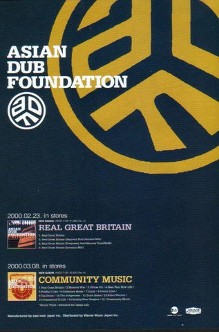 Asian Dub Foundation 2000/03 Community Music Japan album promo ad