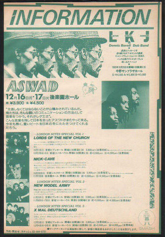 Aswad 1985/11 Japan tour promo ad