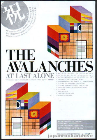 The Avalanches 2002/01 At Last Alone Japan album promo ad