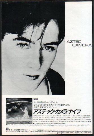 Aztec Camera 1985/01 Knife Japan album promo ad