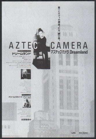 Aztec Camera 1993/07 Dreamland Japan album promo ad