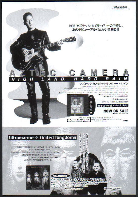 Aztec Camera 1993/11 High Land, Hard Rain Japan album promo ad
