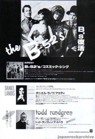 The B-52's 1990/03 Cosmic Thing Japan album promo ad