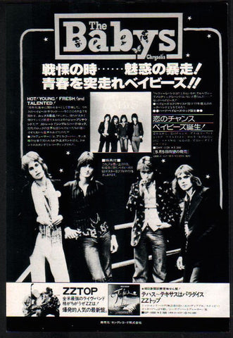 The Babys 1977/05 Debut album Japan promo ad