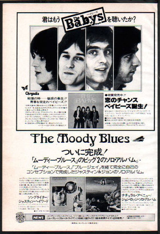 The Babys 1977/06 S/T debut album Japan promo ad