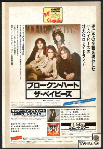 The Babys 1978/02 Broken Heart Japan album promo ad
