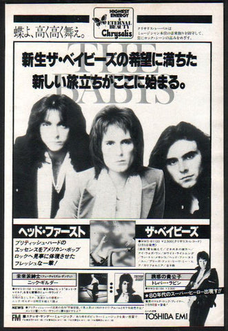 The Babys 1979/02 Head First Japan album promo ad