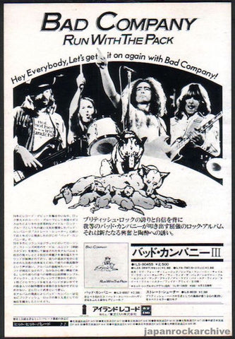 Bad Company 1976/04 Run With The Pack Japan album promo ad
