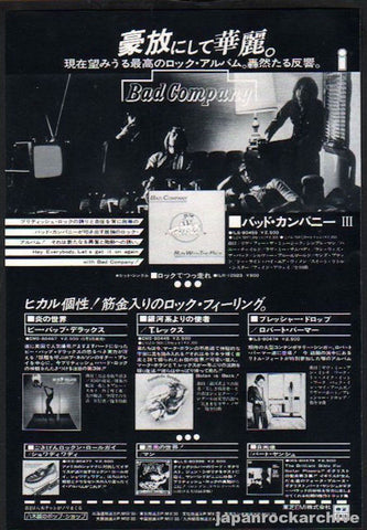Bad Company 1976/05 Run With The Pack Japan album promo ad