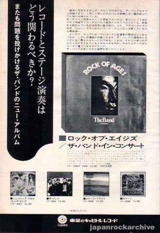 The Band 1972/09 Rock Of Ages Japan album promo ad