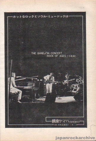 The Band 1972/09 Rock Of Ages album / Ginza Yamaha Music Store Japan record promo ad
