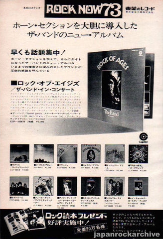 The Band 1972/11 Rock Of Ages Japan album promo ad