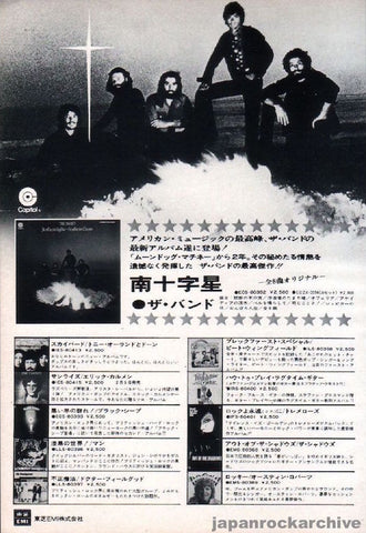 The Band 1976/02 Southern Lights Southern Cross Japan album promo ad