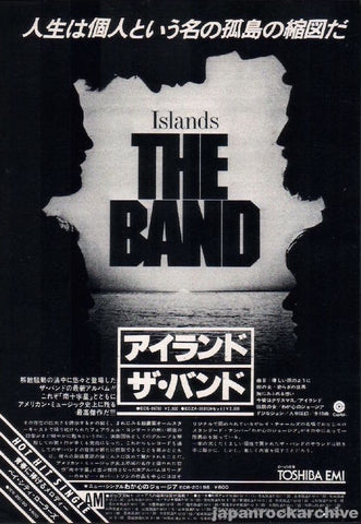 The Band 1977/05 Islands Japan album promo ad