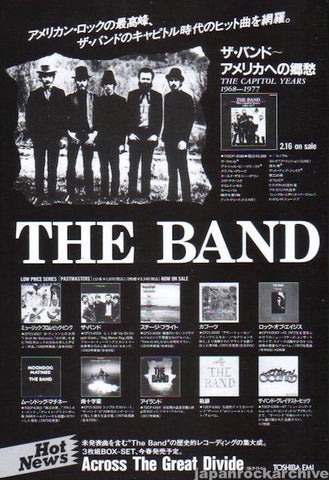 The Band 1994/03 The Capitol Years Japan album promo ad