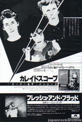 Siouxsie & The Banshees 1980/10 Kaleidoscope Japan album promo ad