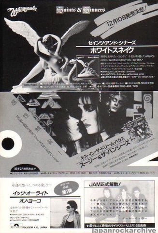 Siouxsie & The Banshees 1983/02 A Kiss In The Dreamhouse Japan album promo ad