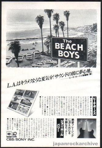 The Beach Boys 1979/05 L.A. (Light Album) Japan album promo ad