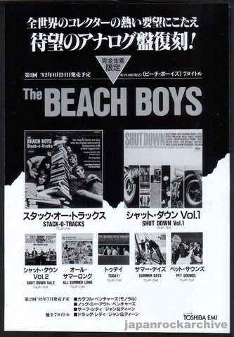 The Beach Boys 1992/06 LP re-releases Japan album promo ad