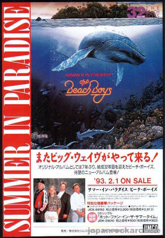 The Beach Boys 1993/03 Summer In Paradise Japan album promo ad