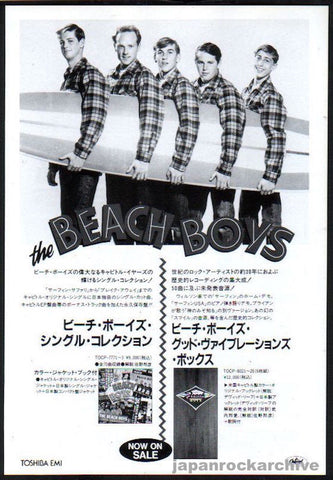 The Beach Boys 1993/11 The Singles Collection / Good Vibrations box Japan promo ad