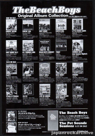 The Beach Boys 1997/11 Original album re-issue collection Japan promo ad