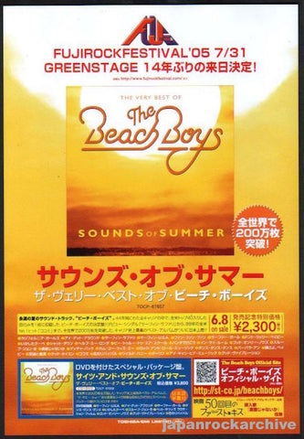 The Beach Boys 2005/07 The Sounds of Summer Japan album promo ad