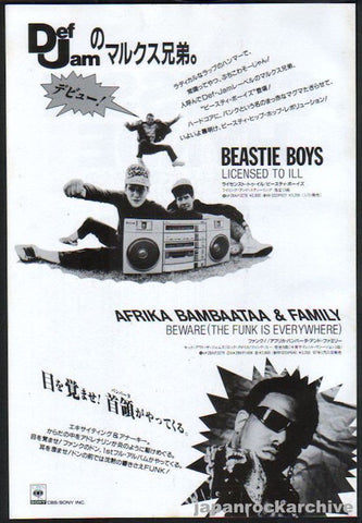 Beastie Boys 1987/02 Licensed To Ill Japan album promo ad