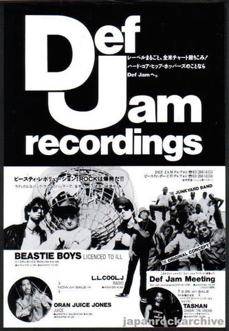 Beastie Boys 1987/03 Licensed To Ill Japan album promo ad