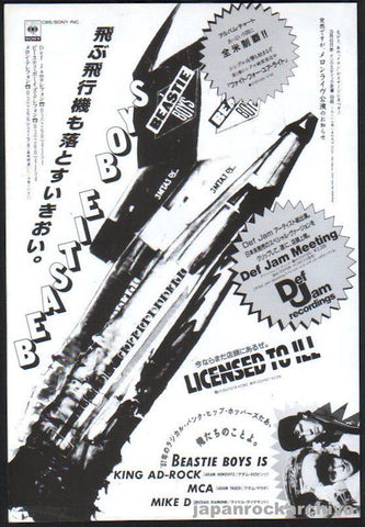 Beastie Boys 1987/04 Licensed To Ill Japan album ad