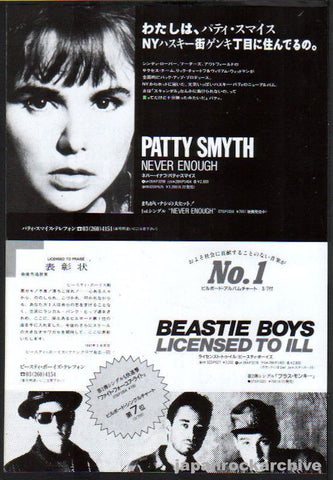 Beastie Boys 1987/05 Licensed To Ill Japan album promo ad