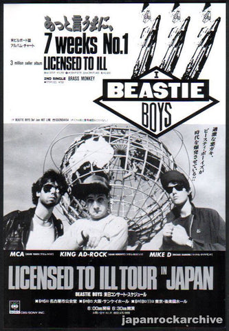 Beastie Boys 1987/07 Licensed To Ill Japan album / tour promo ad