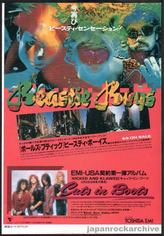 Beastie Boys 1989/09 Paul's Boutique Japan album promo ad