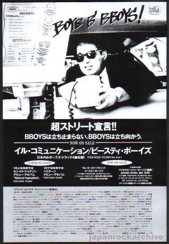 Beastie Boys 1994/07 Ill Communication Japan album promo ad